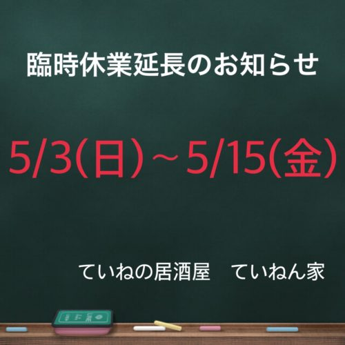 4c4ba66a-0e8b-469d-95e0-c5d7e7df9c54