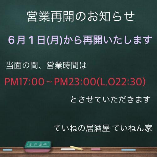 5bce62fe-54f2-458d-8af7-0b4956960e46